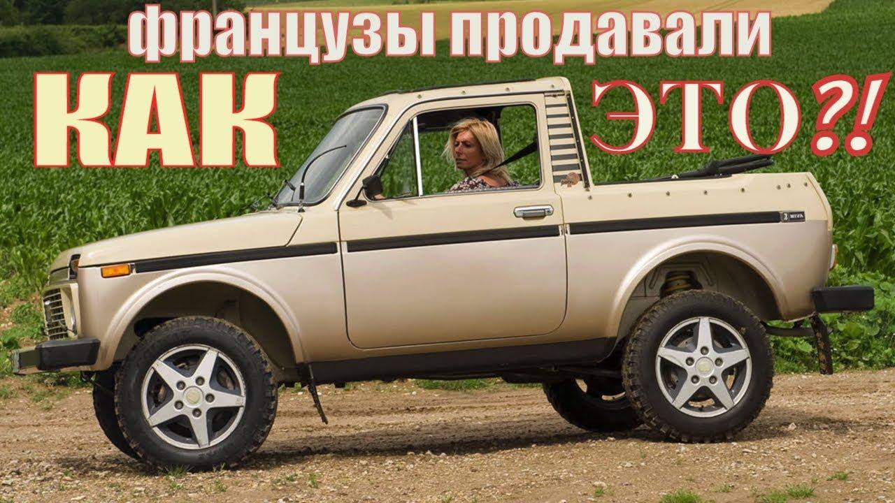 Купить бу автомобиль с кузовом типа кабриолет на колесах. Бесплатные объявления о продаже кабриолетов в казахстане. Авторынок подержанных.