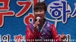 부천시립노인전문병원위문공연 노래봉사 양영순 부천시깔깔깔가요봉사단