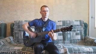 Гитара - это просто!