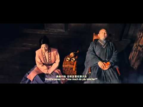 Reign Of Assassins - Story Of Buddha's Student