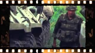 Я Сегодня В Поле Чистом Застрелил Сепаратиста Муж воюет на ДонБассе с промосковским пидарасом