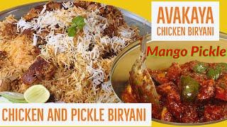 Chicken Biryani With Pickle - Avakaya Chicken Biryani - Aavakaaya Chicken Dum Biryani - Mango Pickle