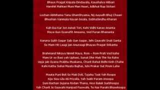 Sidhdata Ashram Bhaye Praghat Kripaala Dindayalaa