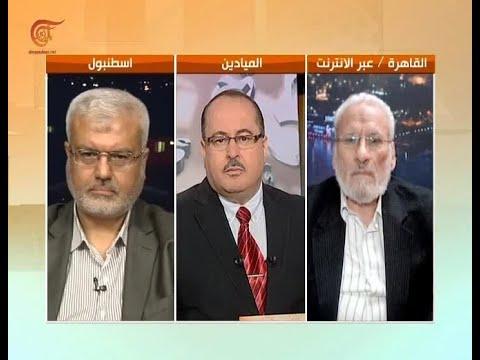 أ ل م | 2019-10-17 | الإخوان المسلمون في الخليج وبداية التصفية  - نشر قبل 23 ساعة