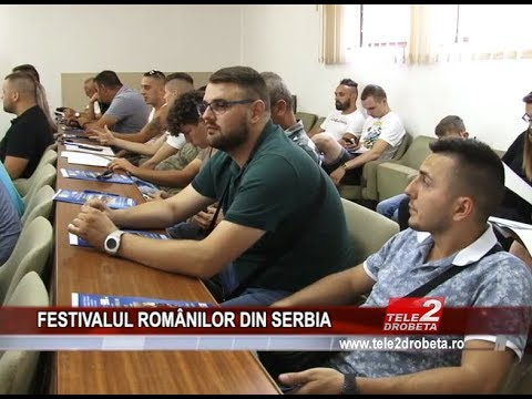 FESTIVALUL ROMÂNILOR DIN SERBIA