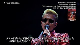 "EXILE ATSUSHI / EXILE ATSUSHI LIVE TOUR 2014 ""Music"" (LIVE DVD DIGEST)"