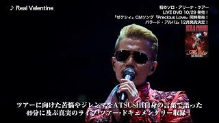 http://exile.jp 30万人が熱狂したEXILE ATSUSHI 初のソロ・アリーナ・...