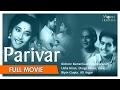 Parivar 1956 Full Movie Jairaj Usha Kiron Durga Khote Bollywood ...