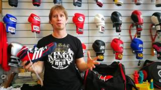 FIght Gear Review: What