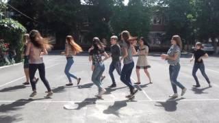 Са-сиса танец