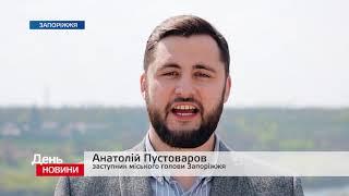 День. Новини TV5. Випуск 17-00 за 25.04.2019