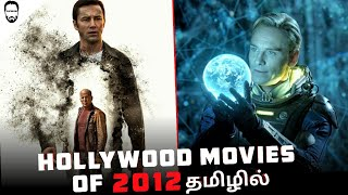 Top 10 Hollywood Movies Of 2012 in Tamil Dubbed | Best Hollywood movies in Tamil | Playtamildub