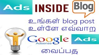 How to add ADSENSE ads inside all blog post - below and above
