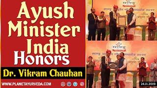 Download lagu Ayush Minister India honors Dr. Vikram Chauhan