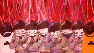 【合唱】六つ子+αでて.ん.し.ょ.う.し.ょ.う.て.ん.し.ょ.う【osmtsn】 thumbnail