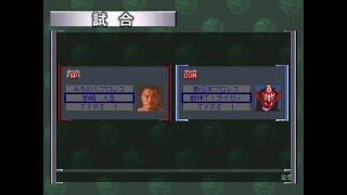 "Jinsei Shinzaki vs. Jushin ""Thunder"" Liger in Toukon Retsuden 3"