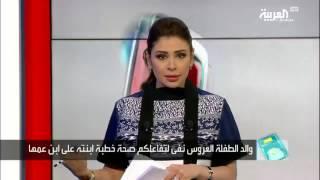 تفاعلكم : السلطات المصرية تلاحق والدي أصغر خطيبين