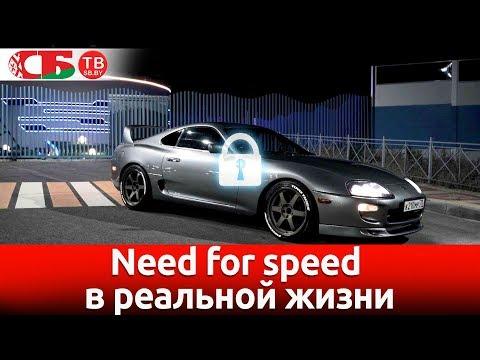 Need For Speed в реальной жизни   видео обзор авто новостей