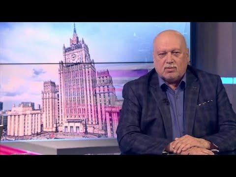 Российский чиновник пропал за границей. США подозревают его в шпионаже