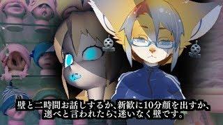 クロイチャンネル{kuroi_channel}:7_vapor