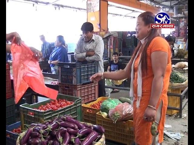 एकमहिनामै दोब्बरले बढ्यो तरकारीको भाउ, बजेटपछि कति पुग्ला ?#Sagarmatha_News