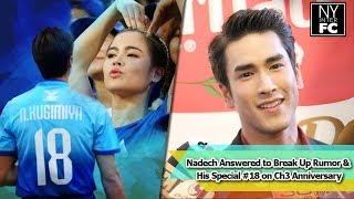[ENG SUB] Nadech Answered to Break Up Rumor & His Special #18 | 13/03/18