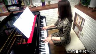 Carla Bruni - Stand By Your Man piano cover 밥 잘 사주는 예쁜 누나OST [고쌤사랑피아노]