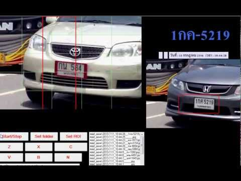 License Plate Recognition Opencv - pastmy