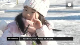Зимний лов форели в Южной Корее. Горячие мировые новости.