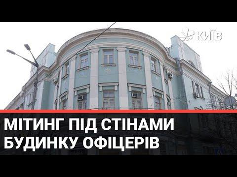 Телеканал Київ: Мітинг у Києві: ветерани силових структур вимагають справедливого перерахунку пенсій