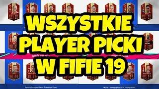 26 PLAYER PICKÓW za FC w 5 MINUT! - Fifa 19