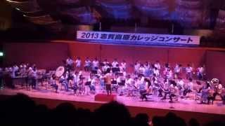 早稲田吹奏楽団:Don