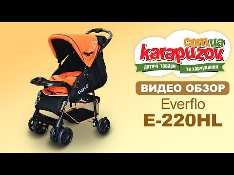 Прогулочная коляска Everflo E-220HL или сальто с коляской