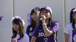 J1第32節サンフレッチェ広島vsベガルタ仙台戦 1.ときめいてハットトリッ...