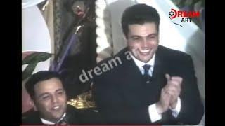 حصرياً عمرو دياب فى فرح محمد فؤاد