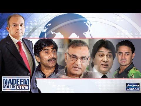 PSL Spot Fixing,Kaun Masoom Hai | Nadeem Malik Live | SAMAA TV | 23 March 2017