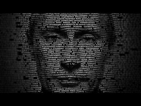 Портрет из текста [Photoshop]