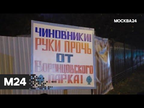 """""""Спорная территория"""": """"растущее напряжение"""" - Москва 24"""