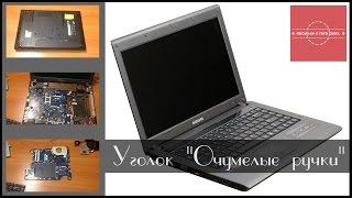Ремонт ноутбука samsung r425 - Чистка охлаждающей системы