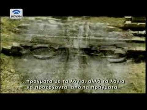 ΜΥΣΩΝ - MYSON