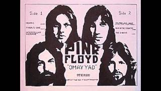 Pink Floyd - The Embryo (Slow Version)