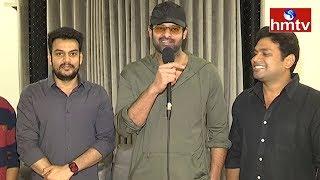 Prabhas Launches 22 Movie Song |  Maar Maar Ke | Rupesh Kumar | hmtv Telugu News