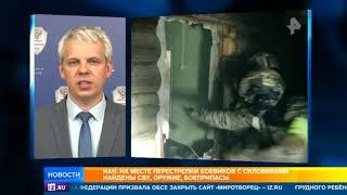 Неблагополучный: соседи рассказали о доме под Владимиром, в котором укрывались боевики