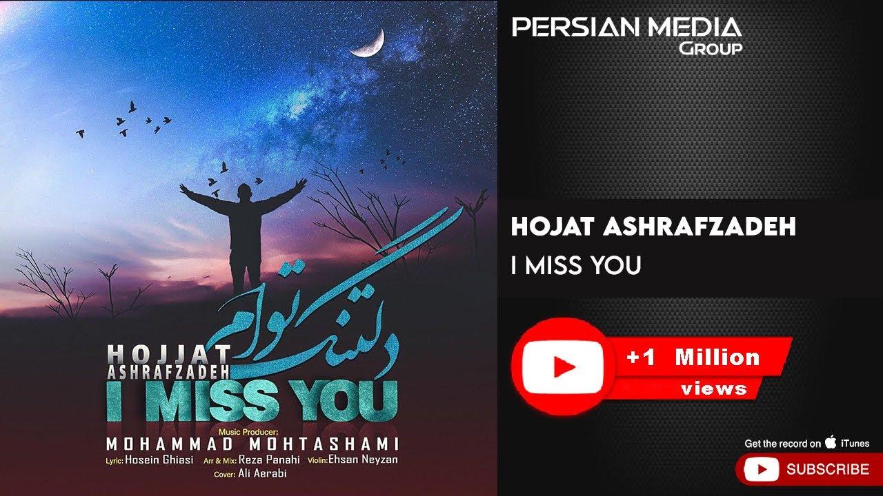 Hojat Ashrafzadeh - I Miss You ( حجت اشرف زاده - دلتنگ توام )