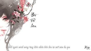 Vietsub ||  Bồ đề hoa - Trường Ca Hồng Ảnh Loạn | 菩提花