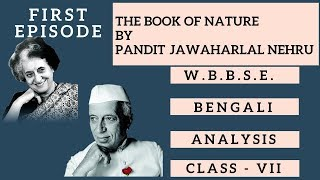Book of Nature By Jawaharlal Nehru Class VII Bengali Meaning WBBSE