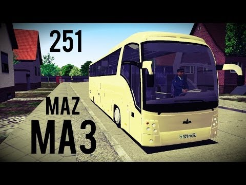 МАЗ-maz-251-omsi-2