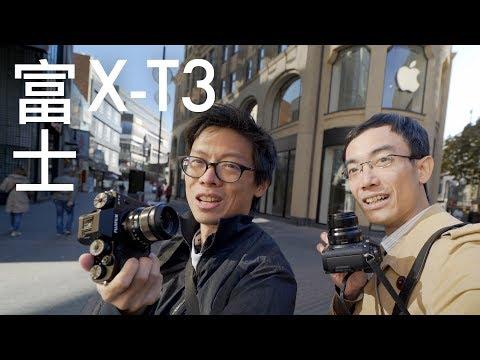 富士回應 full frame 之作:Fujifilm X-T3 德國實地評測 [4K]