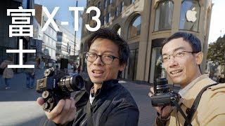 富士回應 full frame 之作:Fujifilm X-T3 德國實地測試 [4K](廣東話)