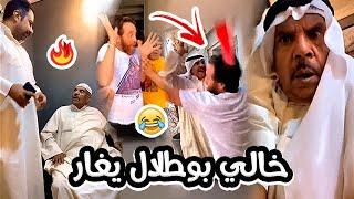 فهد العرادي سناب [ 341 ] منو ارخص بالإعلان محمود ولا خالي بوطلال؟ 😂😂